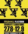Final expo's