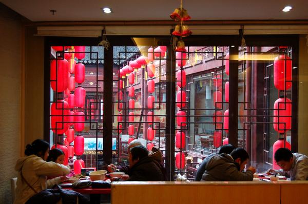 Red China 01