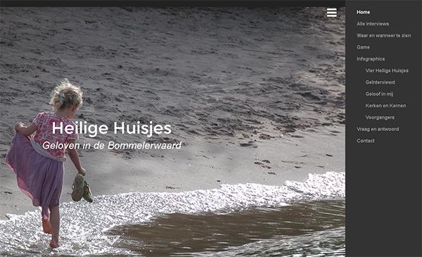 HHpage