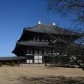 Nara  KL 20